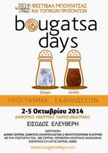 BOUGATSA_DAYS_POSTER