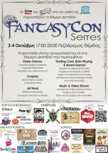fantasycon poster (1)