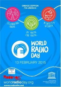 mera radio