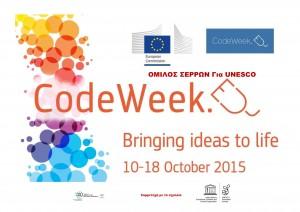 Cod Week 15