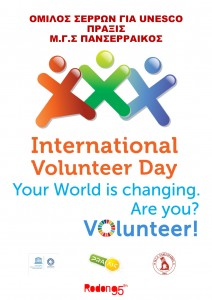 Day Volunteer