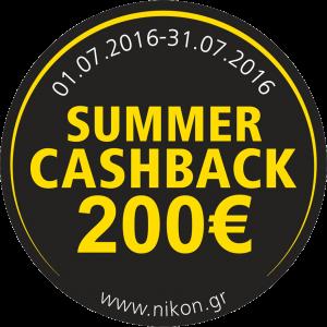 LOGO CASHBACK SUMMER 16